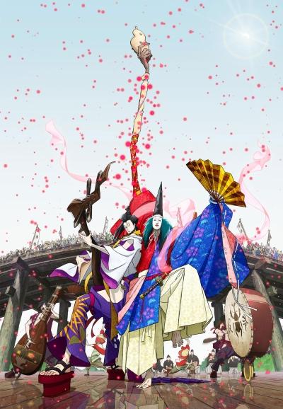 постер аниме Inu-ou