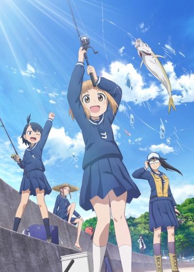 постер аниме Рыбалка для школьниц после занятий