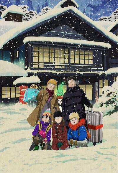 постер аниме Моб Психо 100 OVA-2