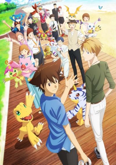 постер аниме Digimon Adventure: Last Evolution Kizuna