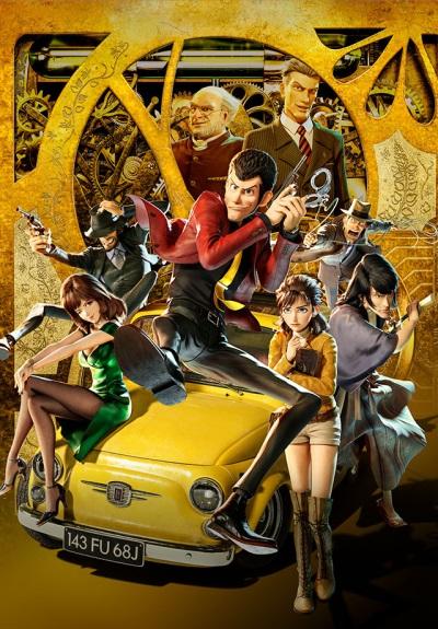 постер аниме Lupin Sansei: The First