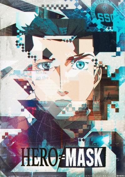 постер аниме Маска героя (2019)