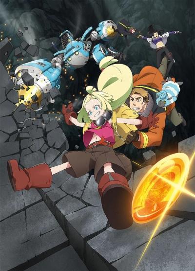 постер аниме Sakugan!!