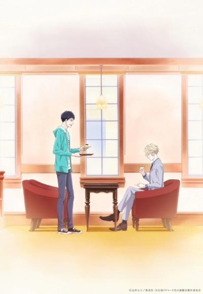 постер аниме Housekishou Richard-shi no Nazo Kantei