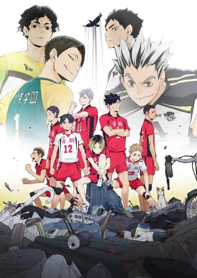 постер аниме Волейбол OVA-3