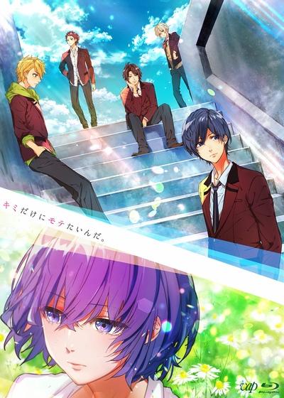 постер аниме Kimi dake ni Motetainda.