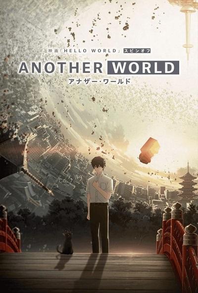 постер аниме Another World