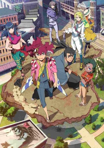 постер аниме Небо в цвету!