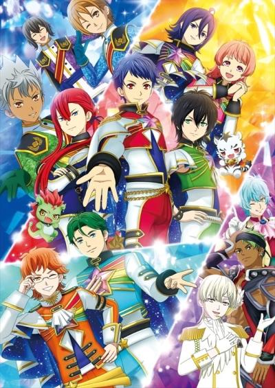 постер аниме King of Prism All Stars: Prism Show Best Ten