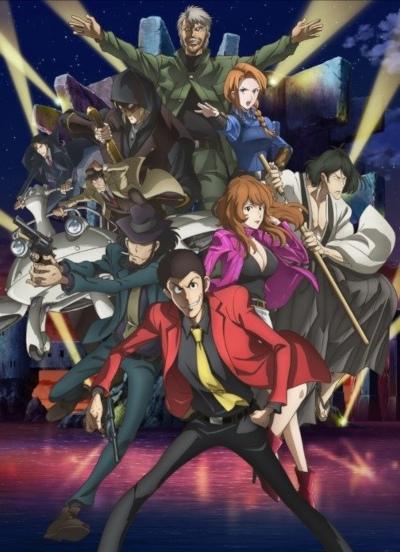 постер аниме Lupin Sansei: Prison of the Past