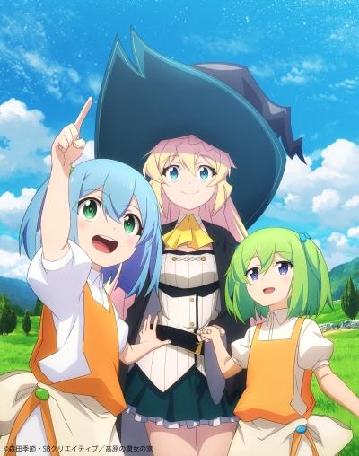 постер аниме Slime Taoshite 300-nen, Shiranai Uchi ni Level Max ni Nattemashita