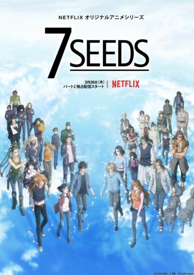 постер аниме 7 семян (второй сезон)