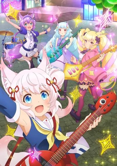 постер аниме Рок-шоу! (2020)