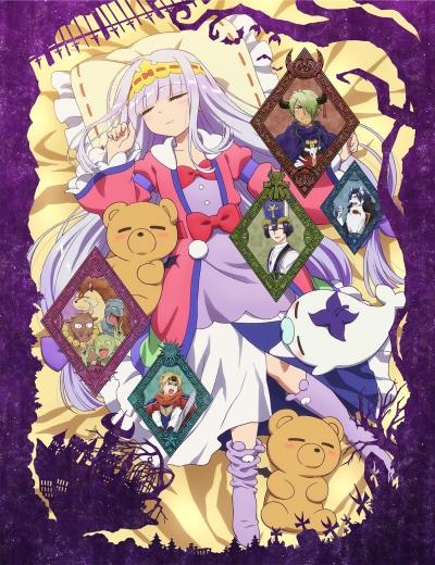 постер аниме Сон в замке демона