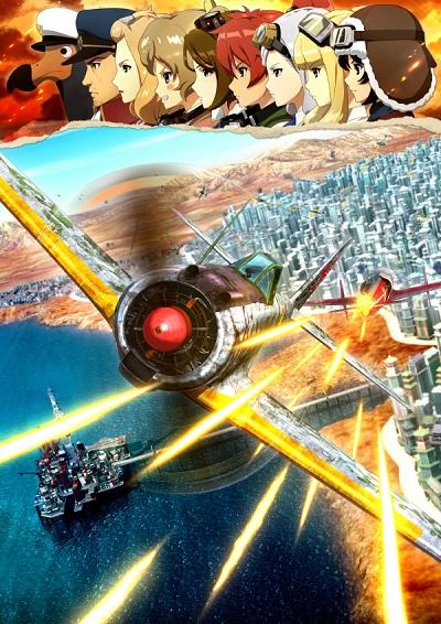 постер аниме Пустынная эскадрилья Котобуки (компиляция)