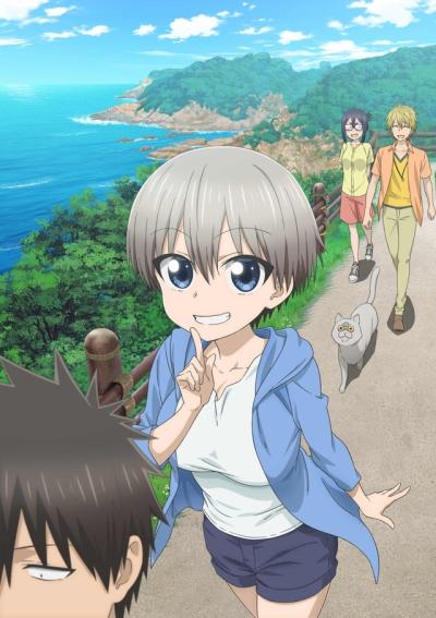 постер аниме Удзаки хочет тусоваться! [ТВ-1]