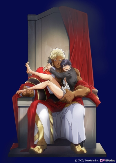 постер аниме Невеста титана