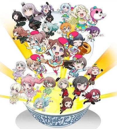 постер аниме Ура мечте! Девушки из группы (второй сезон)