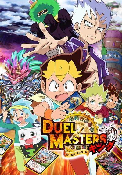 постер аниме Duel Masters King