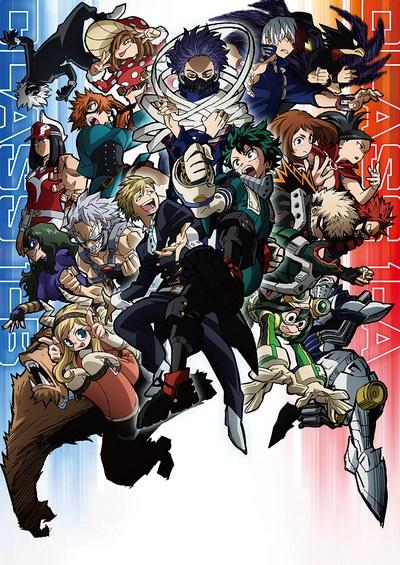 Моя геройская академия [ТВ-5] / Boku no Hero Academia 5 / My Hero Academia Season 5 (2021)