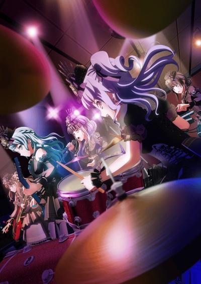 постер аниме Gekijouban Bang Dream! Episode of Roselia