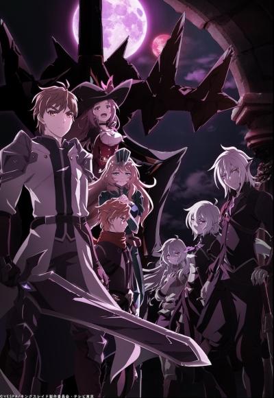 постер аниме King's Raid: Ishi o Tsugu Mono-tachi