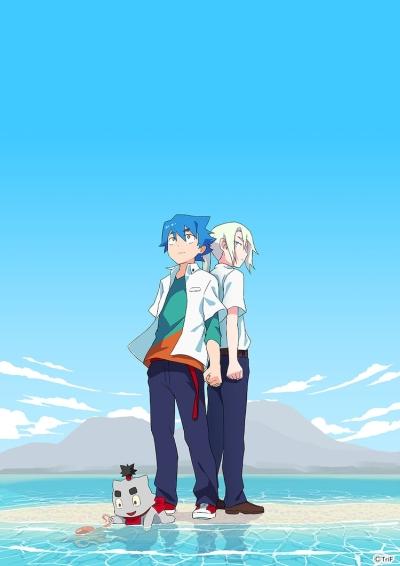 постер аниме Kyoshin to Hyouka no Shiro