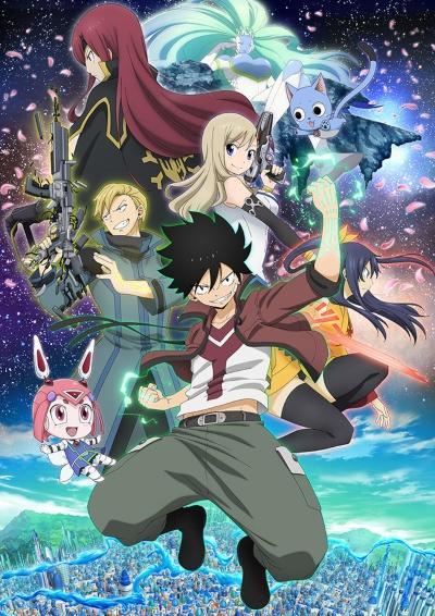 постер аниме Edens Zero