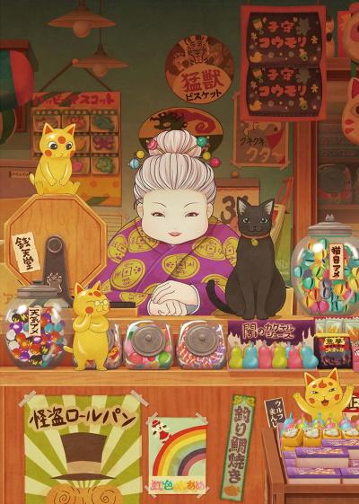 постер аниме Fushigi Dagashiya: Zenitendou