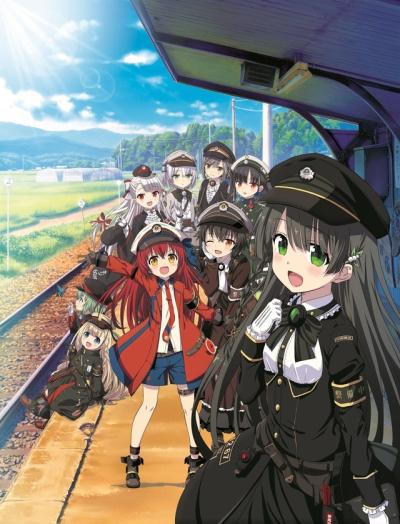постер аниме Rail Romanesque