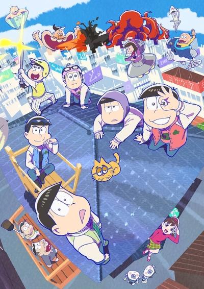 постер аниме Осомацу-сан [ТВ-3]