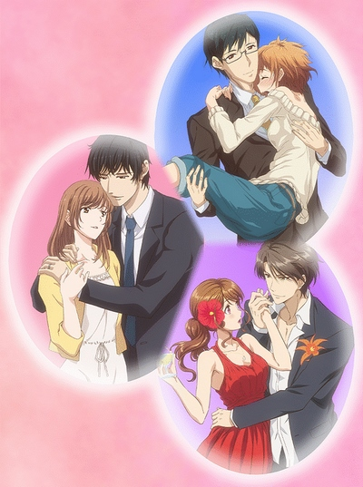 постер аниме Вечность: История сладкой любви
