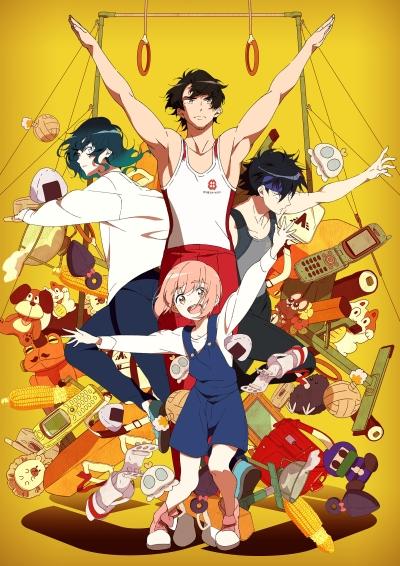 постер аниме Самурай гимнастики