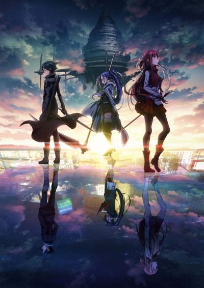 постер аниме Gekijouban Sword Art Online: Progressive - Hoshinaki Yoru no Aria