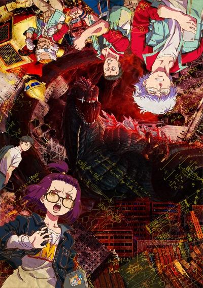 постер аниме Годзилла: Точка сингулярности