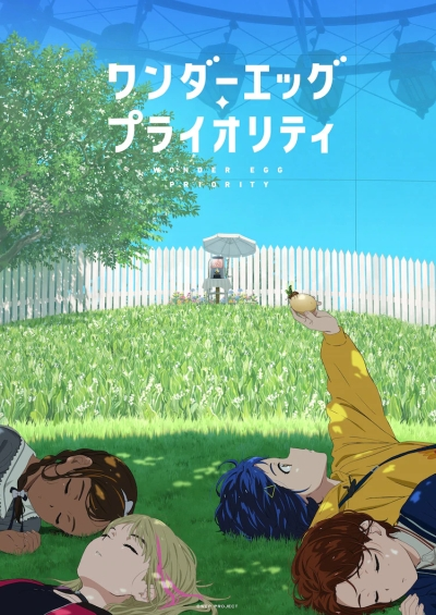 постер аниме Wonder Egg Priority
