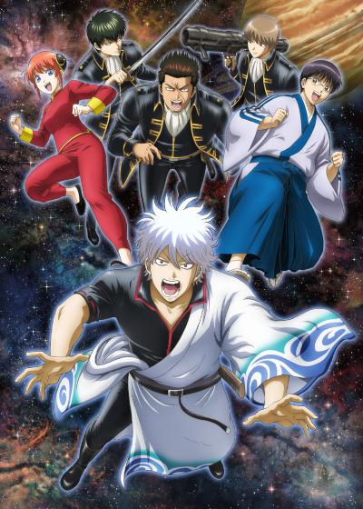 Гинтама: Полуфинал / Gintama: The Semi-Final / 銀魂 The Semi-Final (2021)