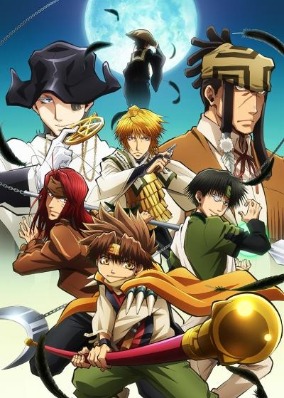 постер аниме Saiyuuki Reload: Zeroin