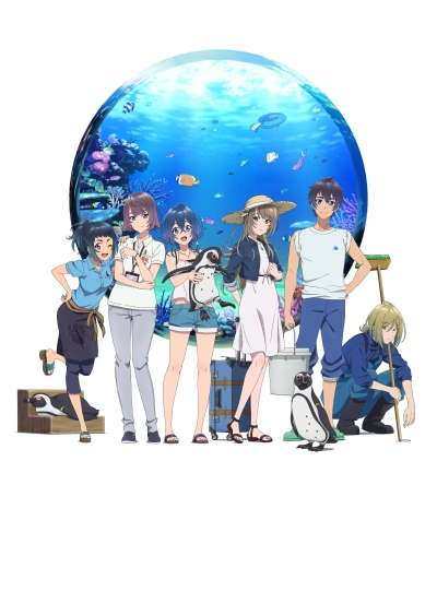 постер аниме Shiroi Suna no Aquatope