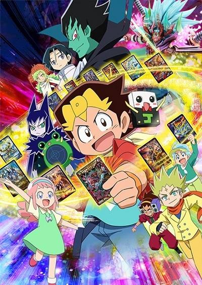 постер аниме Duel Masters King!