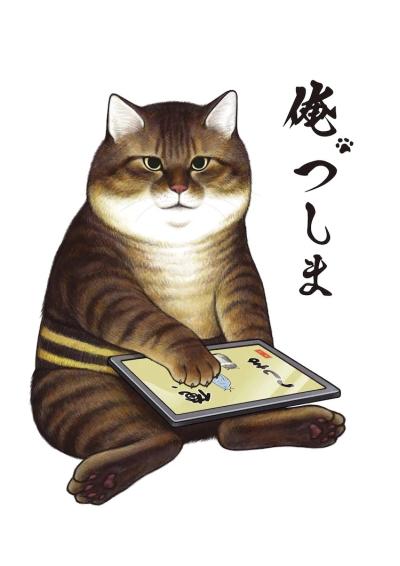 постер аниме Ore, Tsushima