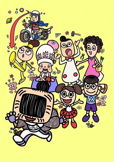 постер аниме Washimo (2016)