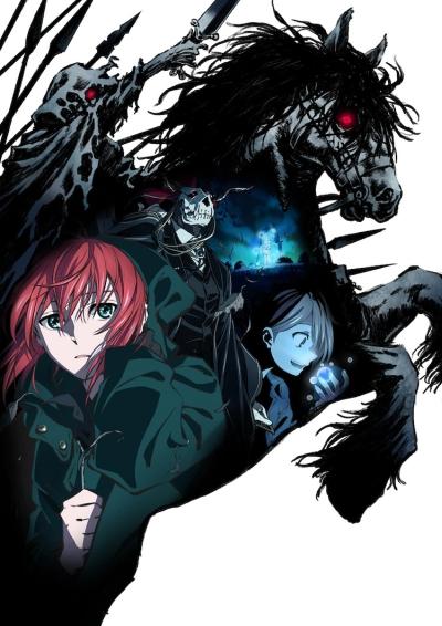постер аниме Невеста чародея OVA-2