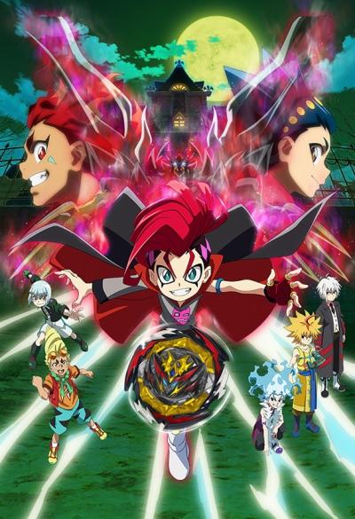 постер аниме Beyblade Burst Dynamite Battle