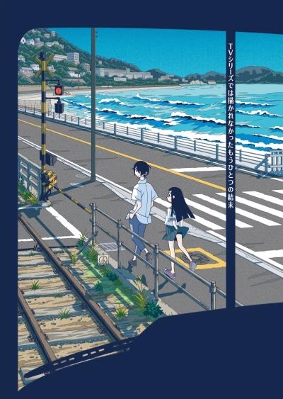 постер аниме Скрытые вещи (компиляция)