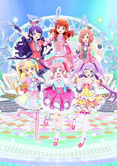 постер аниме Pretty All Friends Selection