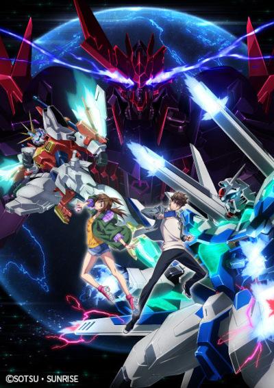 постер аниме Gundam Breaker Battlogue