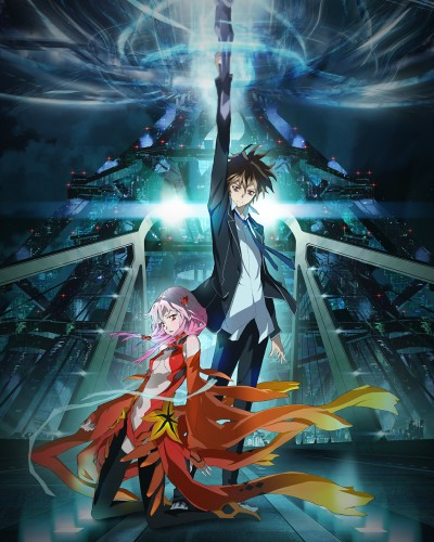 Guilty Crown /Корона грешника  [2011]