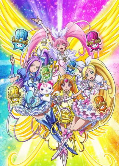 постер аниме Eiga Suite Precure: Torimodose! Kokoro ga Tsunagu Kiseki no Melody