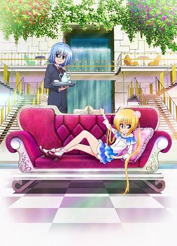 постер аниме Хаятэ, боевой дворецкий [ТВ-3]
